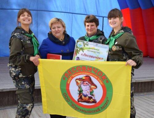 В сентябре 2018 года, в спортивно-оздоровительном лагере Югры «Окунёвские зори» 😍, прошёл XVIII открытый окружной слёт школьных лесничеств «Сохраним цветущий мир Югры» 😃🍂🌲🌲🌲